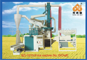 NZJ15/15 New for rice mill [Model category10]