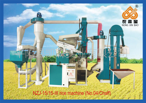 NZJ15/15 New for rice mill [Model category04]
