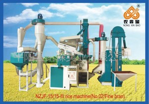 NZJF15/15 New for rice mill [Model category02]
