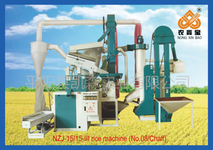 NZJ15/15New for rice mill [Model category08]