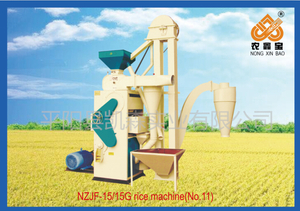 NZJF15/15G Type fine bran for rice mill[Model category:11]