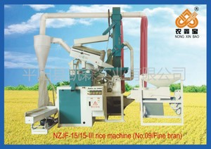 NZJF15/15 New for rice mill [Model category:09]